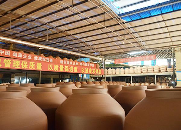 大储酒缸生产厂区